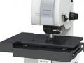 Konfokální mikroskop